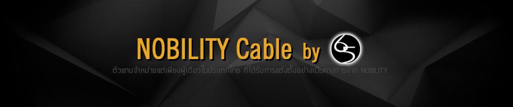 Nobility Cable by 65 สายลำโพง สายสัญญาณ สายไฟ ปลั๊กแจ๊ค ออดิโอเกรด