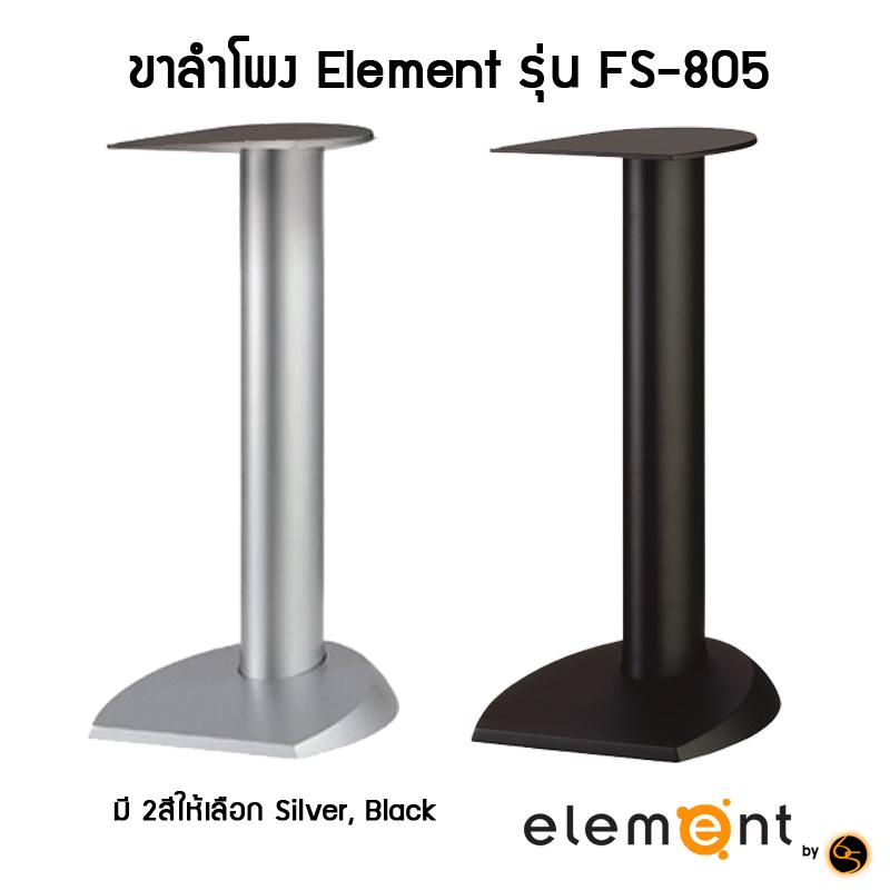 B&W_805_Stand_6