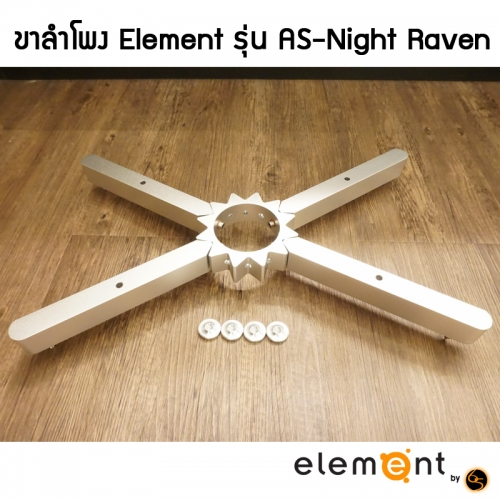 Element_AS_NightRaven_1