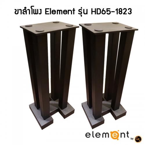 Element_HD65-1823._1