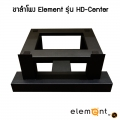 Element_HD_Center_1