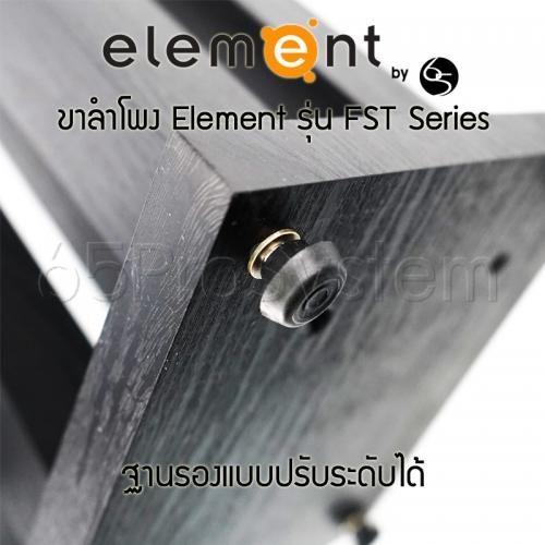 ขาตั้งลำโพง_Element_Solid_Wood_Detail_3
