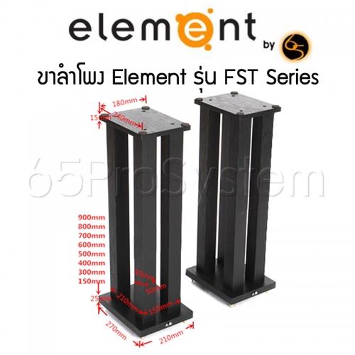 ขาตั้งลำโพง_Element_Solid_Wood_Size