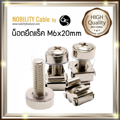 Nobility_Rack_Screw_Set_3