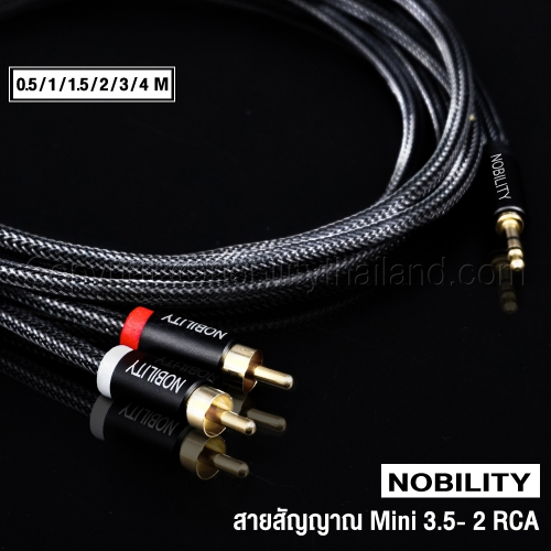 Nobility 3.5-rca cover 5.1